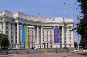 МЗС назвало ноту послу України «надмірно емоційною і в цілому безпідставною реакцією» Білорусі
