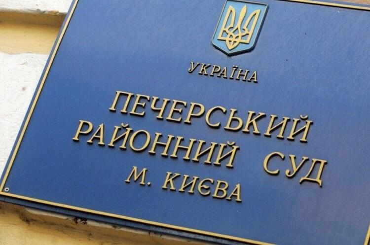 Печерський суд арештував Жовтневий палац, санаторій у Конча-Заспі й низку інших споруд
