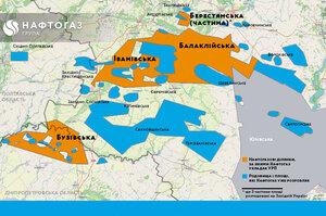 «Нафтогаз» інвестує 3,6 млрд грн у розробку 4-х ділянок після погодження угоди комісією