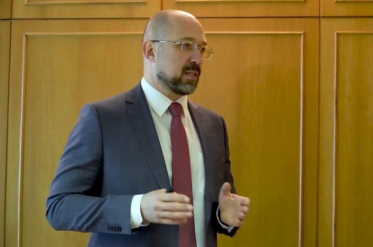 Шмигаль представив головні показники доопрацьованого держбюджету на 2021 рік