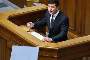 Зеленський вніс до ВР законопроєкт про відновлення відповідальності за недостовірне декларування