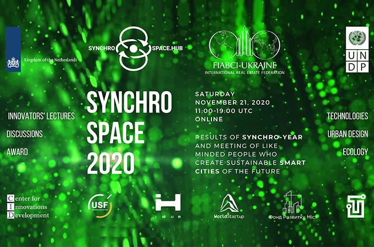 SYNCHRO SPACE 2020: новаторы с 5 континентов объединились для развития городов