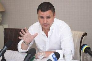 ВАКС залишив ексголову «Укрбуду» Микитася під арештом
