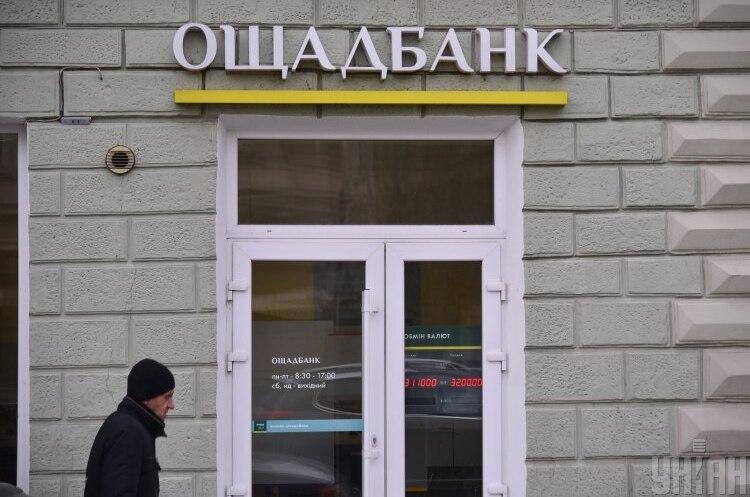 Верховний суд: законним власником торговельної марки «Сбербанк» на території України є «Ощадбанк»