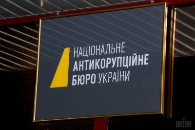 Уряд підтримав законопроект про повноваження Ради щодо звільнення директора НАБУ
