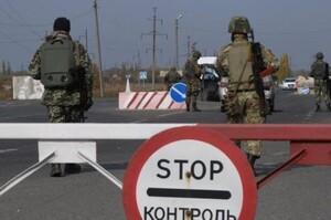 Москва і сепаратисти відмовилися від обміну полоненими з Україною до Нового року