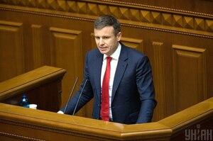 МВФ відмовив Україні в екстреній фінансовій допомозі