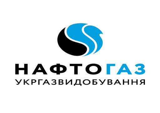 «Укргазвидобування» завершила III квартал 2020 року з прибутком майже 1,5 млрд грн