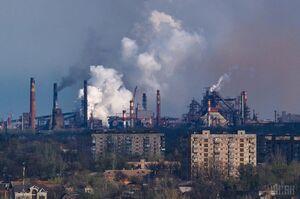 Держекоінспекція стягнула з «ArcelorMittal Кривий Ріг» понад 11 млн грн за шкідливі викиди в атмосферу