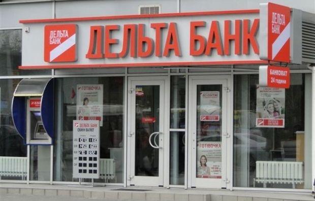 Веревський відсудив активи «Дельта Банку» на 5 млрд грн