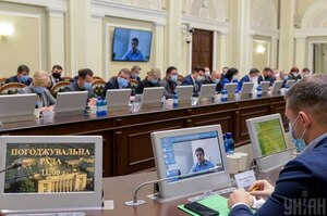 Разумков заявив, що Рада може взятися за розв'язання конституційної кризи вже цього тижня