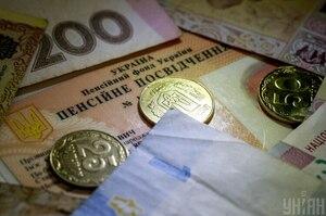 В Україні з 1 грудня підвищується прожитковий мінімум з 2 118 до 2 189 гривень