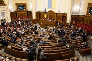 Рада відправила на доопрацювання законопроєкт про «інвестнянь»