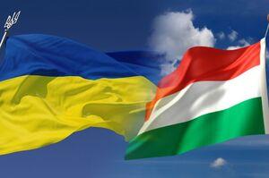 Депутати на Закарпатті заспівали гімн Угорщини