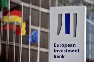 Рада ратифікувала угоду з ЄІБ на 136 мільйонів для «Укренерго»