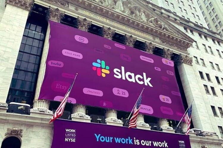 Salesforce оголосив про придбання Slack за більш ніж $27 млрд
