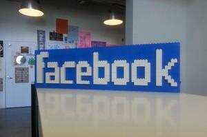 США подали в суд на Facebook за дискримінацію американських робітників