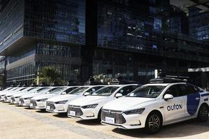 В Китаї на дороги вперше випустили повністю безпілотні авто