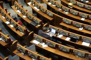 ВР ухвалила президентський закон про підтримку бізнесу на період карантину