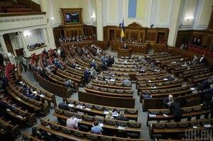Рада ухвалила закон про податкові канікули для ФОПів