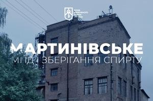 ФДМ продав тринадцятий завод «Укрспирту» за 84 млн гривень