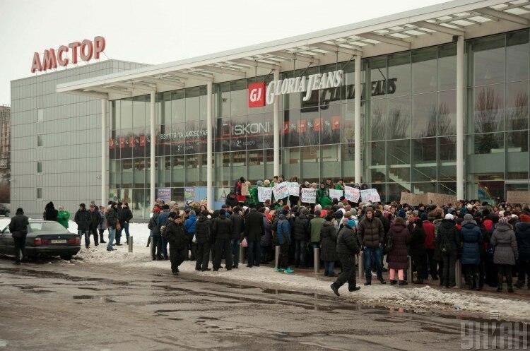 «Укрексімбанк» продає мережу супермаркетів «Амстор»