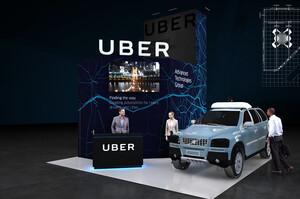 Uber продасть підрозділ безпілотних автомобілів своєму конкуренту за $4 млрд