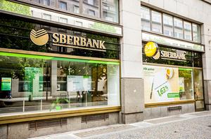 «Сбербанку» заборонені операції на фондовому ринку
