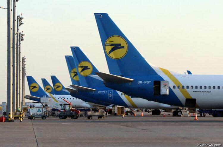 МАУ з квітня компенсувала майже $22 мільйони за скасовані рейси