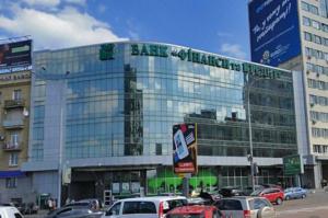 Офіс генпрокурора передав АРМА активи банку «Фінанси та кредит» на 2,5 млрд гривень