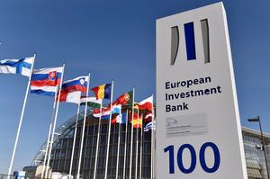 Україна підписала три кредитні угоди з ЄІБ на 640 мільйонів євро