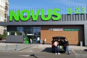 Через рік всі супермаркети Billa повинні почати працювати під брендом Novus – операційний директор Novus