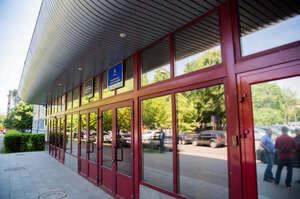 У НАБУ розцінюють дії Офісу генпрокурора у справі VAB Банку як спробу саботажу
