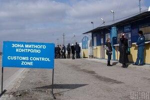 Чверть всіх товарів на українському ринку – це «сірий імпорт» – ІЕД