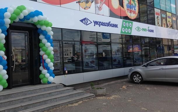 Угоду про продаж IFC частки в капіталі «Укргазбанку» закриють протягом 30 днів – Мінфін