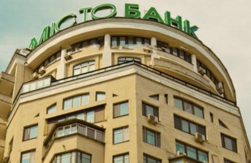 Банкопада 2.0: почему «лег» Місто Банк