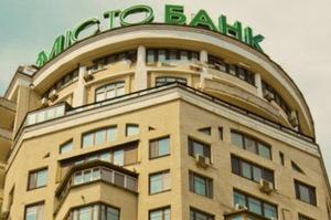 Банкопад 2.0: почему «лег» Місто Банк