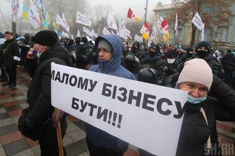 Реальний досвід реального сектору: як МСБ пережив «ковідний» 2020-й