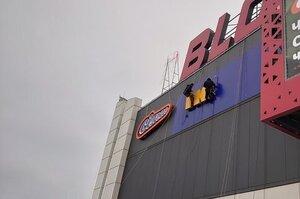 Відкриття першого в Україні офлайн-магазину IKEA заплановано на 2021 рік