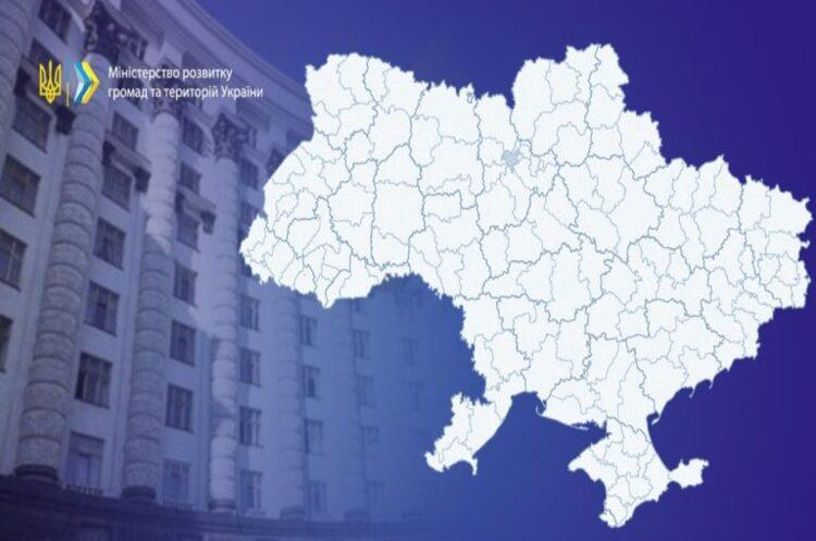320 ліквідованих райддержадміністрацій реорганізують у 100