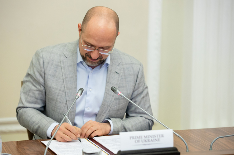Аграрне міністерство буде створено на початку 2021 року – Шмигаль