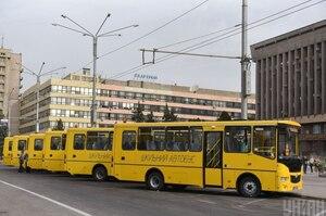 Близько 450 млн грн у 2021 буде спрямовано на закупівлю шкільних автобусів – прем'єр