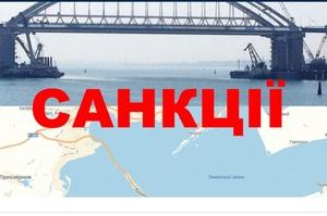 Євросоюз продовжив дію санкцій проти Росії за агресію в Україні