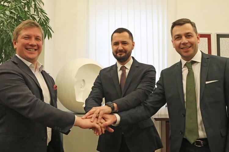 «Нафтогаз» підписав договір про купівлю Юзівської площі