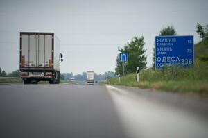 ЄБРР виділив 450 млн євро на капремонт траси Київ-Одеса і будівництво північного обходу Львова