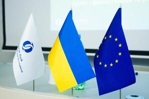 Цьогорічний портфель проєктів ЄБРР в Україні вже досягнув 730 млн євро – Зеленський
