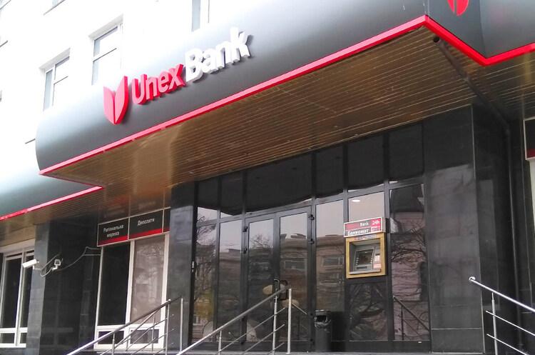 Dragon Capital має намір купити банк Новинського