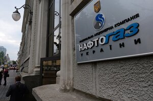 «Нафтогаз» привітав урядову команду з «серйозним підсиленням»