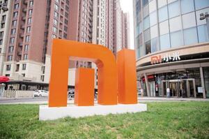 Капіталізація Xiaomi перевищила $100 млрд