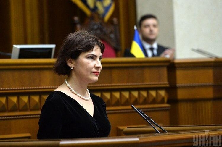 Справа Татарова: НАБУ відкрило кримінальне провадження через втручання Венедіктової